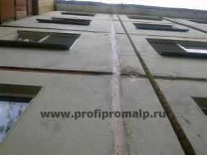Покрытие бетоноконтактом